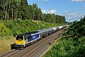 Foto zeigt: 264.001, Niederlamitz (Bahnstrecke Regensburg–Oberkotzau), 06.07.2016