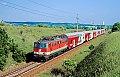 Foto zeigt: 1042.008 mit Eilzug bei Ziersdorf (FJB)