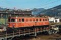 Foto zeigt:1046.18, Drehscheibe Selzthal (Ennstalbahn), 04.11.1984